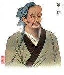 Leaders of Oriental Medicine