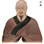 Leaders in Oriental Medicine