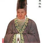 Experts in Oriental Medicine
